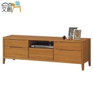 【文創集】凱法諾  柚木紋6尺實木電視櫃/長櫃
