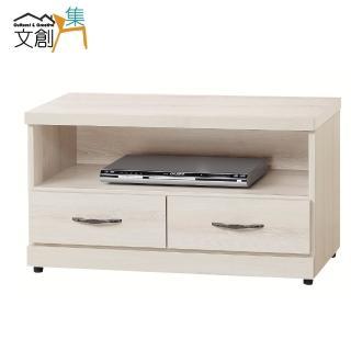 【文創集】凱柏  栓木紋2.8尺二抽電視櫃/長櫃