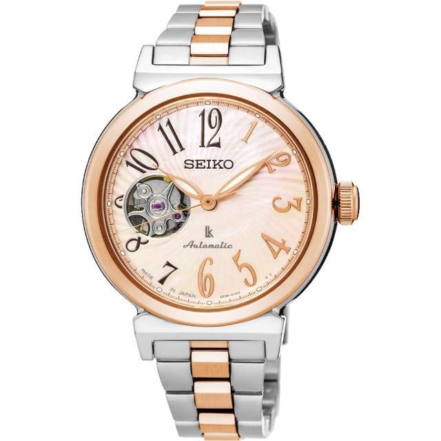 【SEIKO】精工 LUKIA 美好時光機械女錶-珍珠貝x雙色版/36mm(4R38-01E0KS SSA838J1)