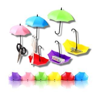 創意雨傘造型牆壁掛勾-1組3入
