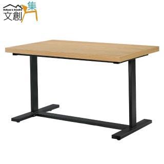【文創集】艾林  工業風4.3尺原木紋餐桌
