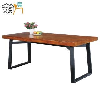 【文創集】艾多  工業風4.5尺實木餐桌