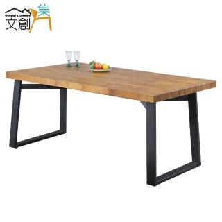【文創集】艾可  工業風4.4尺柚木實木餐桌
