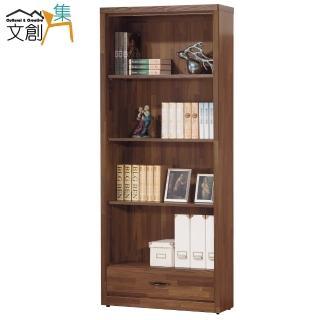 【文創集】藍歐  時尚2.7尺開放式書櫃/收納櫃