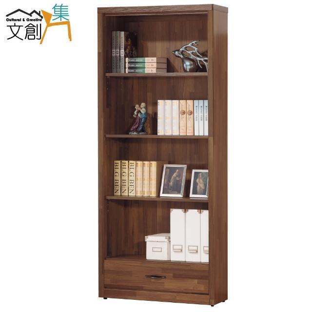 【文創集】藍歐 時尚2.7尺開放式書櫃-收納櫃