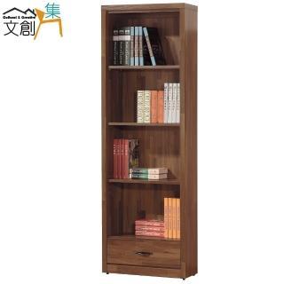 【文創集】藍歐  時尚2尺開放式書櫃/收納櫃