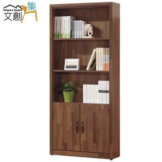 【文創集】藍歐  時尚2.6尺開放式二門書櫃/收納櫃
