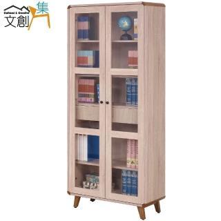 【文創集】麥味登  橡木紋2.7尺二門單抽書櫃/收納櫃(開放式層格+單抽屜)
