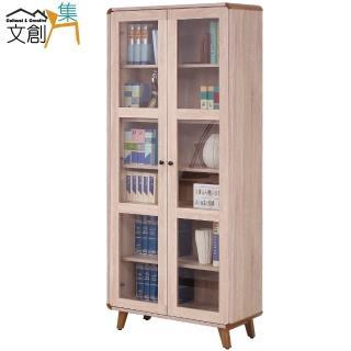 【文創集】麥味登  橡木紋2.7尺二門書櫃/收納櫃(開放式層格)