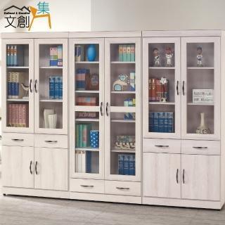 【文創集】凱柏  時尚8尺栓木紋書櫃/收納櫃組合