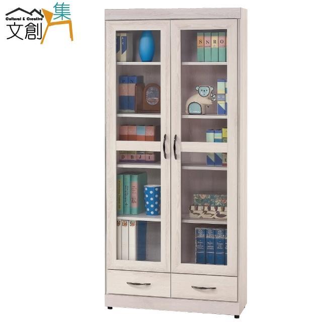 【文創集】凱柏  栓木紋2.7尺二門雙抽書櫃-收納櫃