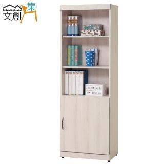 【文創集】凱柏  栓木紋2尺開放式書櫃/收納櫃(開放式層格+單門櫃)