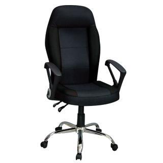 【Bernice】伊格人體工學電腦辦公椅(黑色)