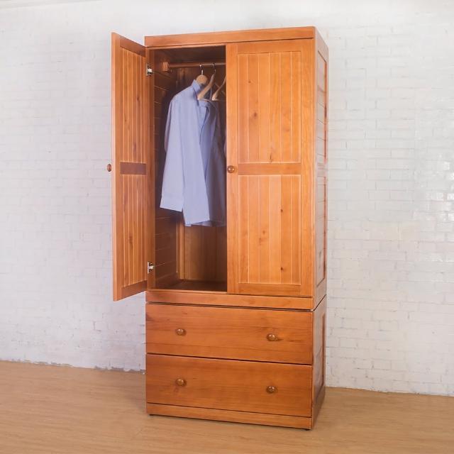 【Bernice】伯特2.9尺實木雙門二抽衣櫃