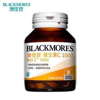 【澳佳寶Blackmores】維生素 C 1000(60錠)