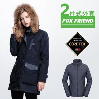 【FOXFRIEND 狐友】公主裙造型 GORE-TEX+撥水羽絨二合一長大衣(1142)