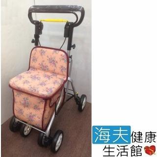 【海夫健康生活館】輕巧購物助行車(粉紅花紋)