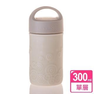 【乾唐軒活瓷】同心緣隨身杯 / 無光米白 / 小 / 單層 / 手提蓋