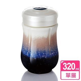 【乾唐軒活瓷】雪晶心情隨身杯 / 棕紫 / 小 / 單層