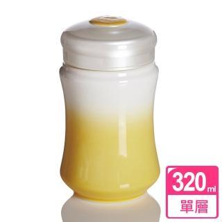 【乾唐軒活瓷】微笑曲線隨身杯 / 白褐黃 / 小 / 單層