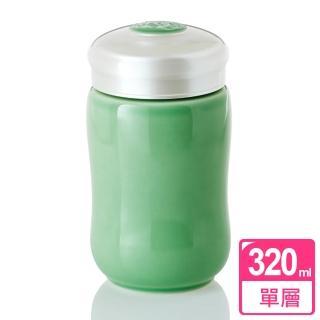 【乾唐軒活瓷】快樂隨身杯 / 果綠 / 小 / 單層