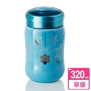 【乾唐軒活瓷】快樂雪花隨身杯 / 海碧貼花 / 小 / 單層