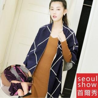 【Seoul Show】不列顛撞色菱格紋仿羊絨圍巾(藏青+米白)   Seoul Show首爾秀