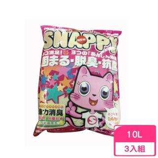 【SNAPPY】檸檬複合粗貓砂10L 〈三包組〉