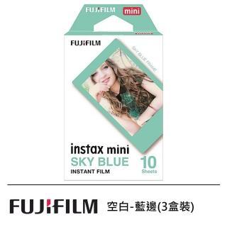 【FUJIFILM】instax mini 空白底片-藍邊(3盒裝)