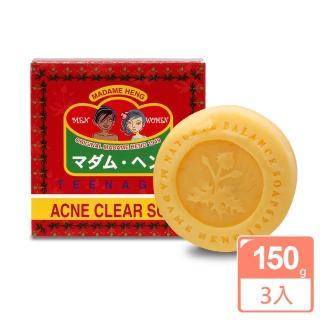 【泰國 興太太 Madame Heng】草本深層控油潔膚皂(3入)