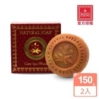 【泰國 興太太 Madame Heng】檀香草本白皙彈性平衡SPA香皂(2入)