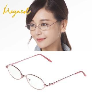 【MEGASOL】抗藍光UV400老花眼鏡(精緻玫瑰金粉細框-8174)