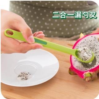【創意廚房小物】二合一漏勺叉(罐裝食品輕鬆取用 創意生活 食品級樹脂 叉子 廚房 勺子)