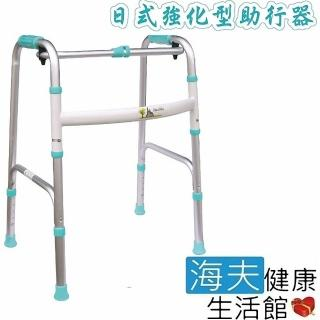 【海夫健康生活館】杏華 日式強化 助行器(2501-MB-GR)