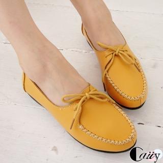 【Caiiy】真皮秀氣優雅綁帶舒適娃娃鞋 BF15(黃色)