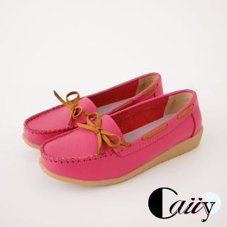 【Caiiy】真皮百搭素色蝴蝶結懶人鞋 BF13(梅紅色)