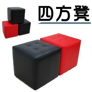 【Z.O.E】40*40*40公分方坐凳(兩色可選)