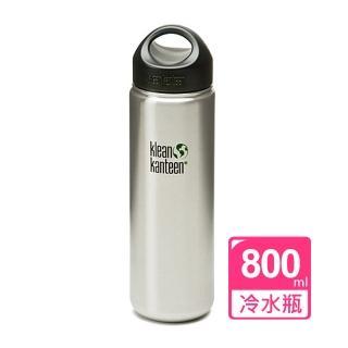 【美國Klean Kanteen】寬口冷水瓶800ml(原鋼色)
