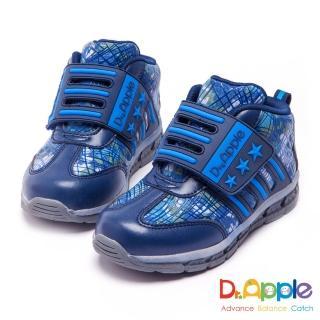【Dr. Apple 機能童鞋】大童交錯迷彩大底發光短筒靴款(藍)