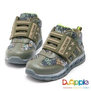 【Dr. Apple 機能童鞋】大童交錯迷彩大底發光短筒靴款(綠)