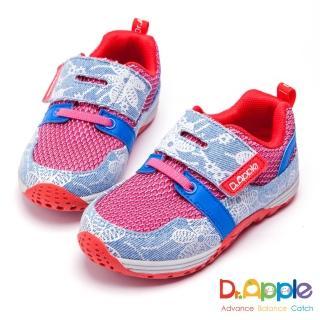【Dr. Apple 機能童鞋】大童牛仔繽紛花色網布休閒鞋(桃)
