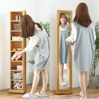 【樂活主義】維多莉旋轉收納鏡櫃/化妝品收納全身立鏡(兩色可選)