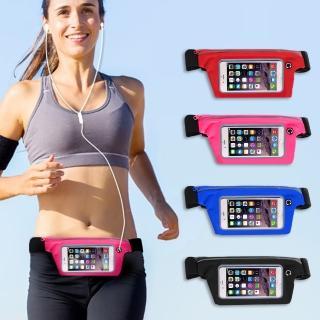【活力揚邑】防水防竊可觸控彈性反光手機平板腰包腰帶(黑色X7吋以下通用)