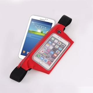 【活力揚邑】防水防竊可觸控彈性反光手機平板腰包腰帶(紅色X7吋以下通用)