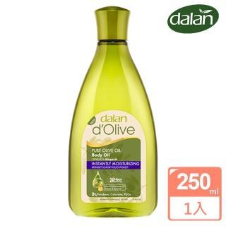 【土耳其dalan】頂級橄欖全效緊緻撫紋油(250ml)