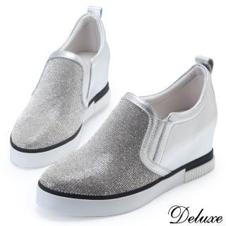 【Deluxe】全真皮水鑽亮皮拼接增高休閒鞋(銀)