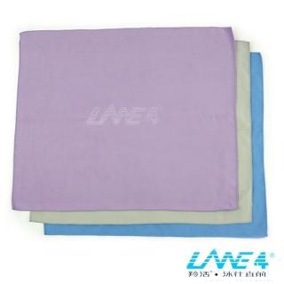 【LANE4】運動吸水毛巾(游泳 水上  安全 吸水)