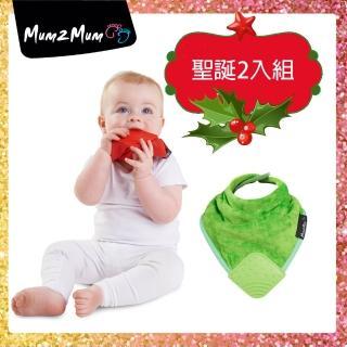 【Mum 2 Mum】機能型神奇三角口水巾咬咬兜(聖誕2入組)
