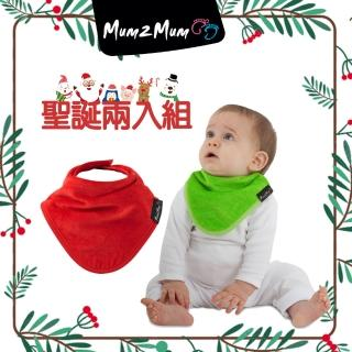 【Mum 2 Mum】機能型神奇三角口水巾圍兜(聖誕2入組)