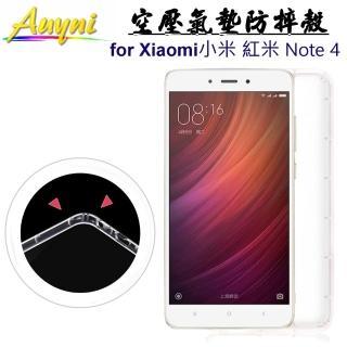 【Auyni】Xiaomi小米 紅米NOTE4 空壓氣墊防摔殼